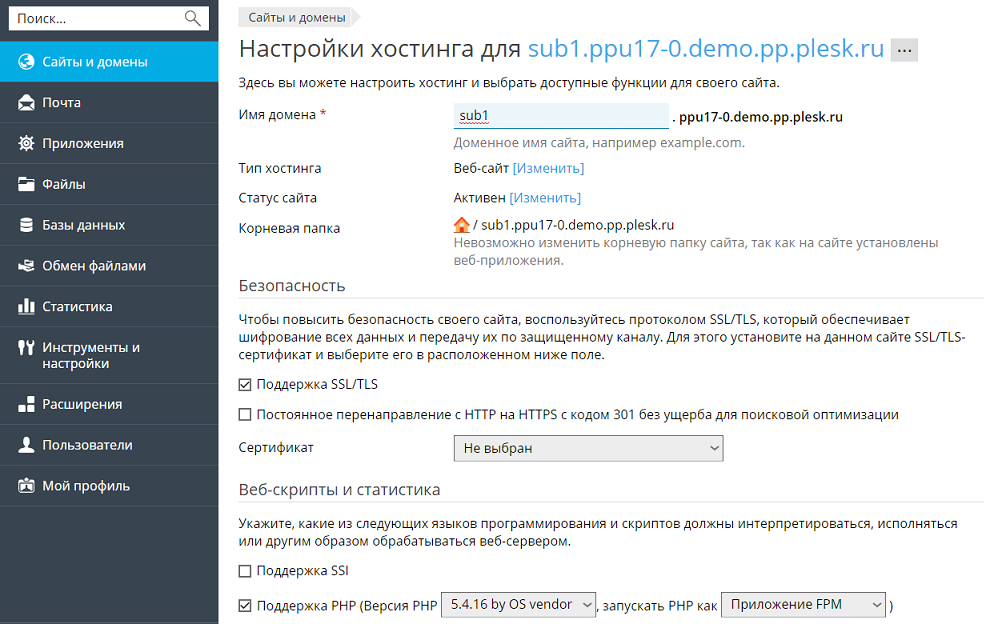 регистрация домена fin ec